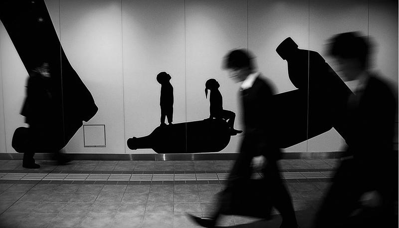 Hiroki Fujitani. The Strange world