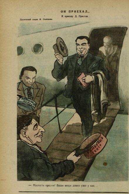 1945-24#30-3_Pristli