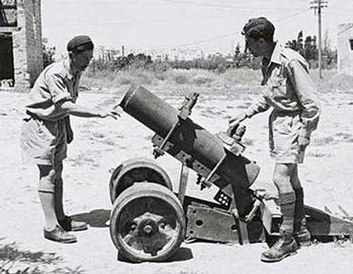 Artillery unit, Israel, 1948