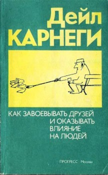 cover_68755