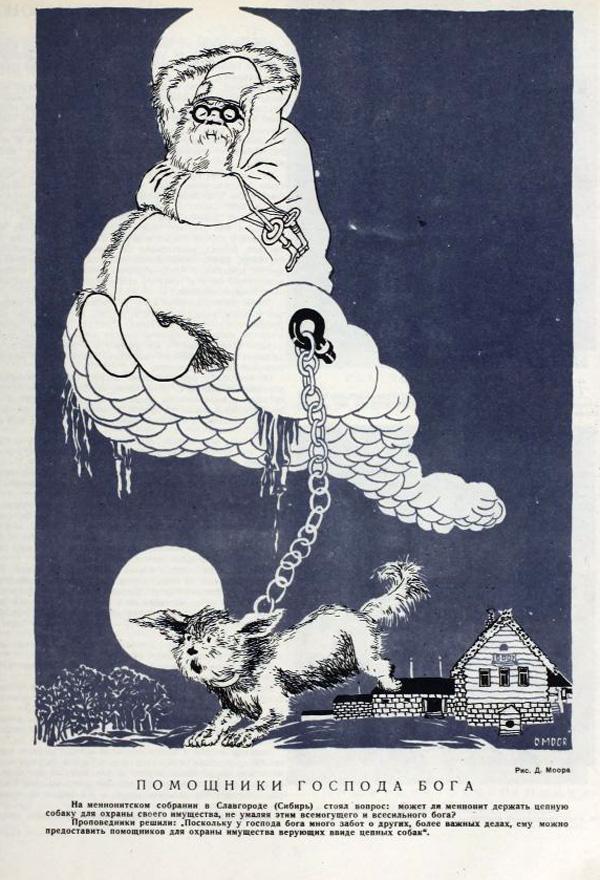 1938-10#11-06