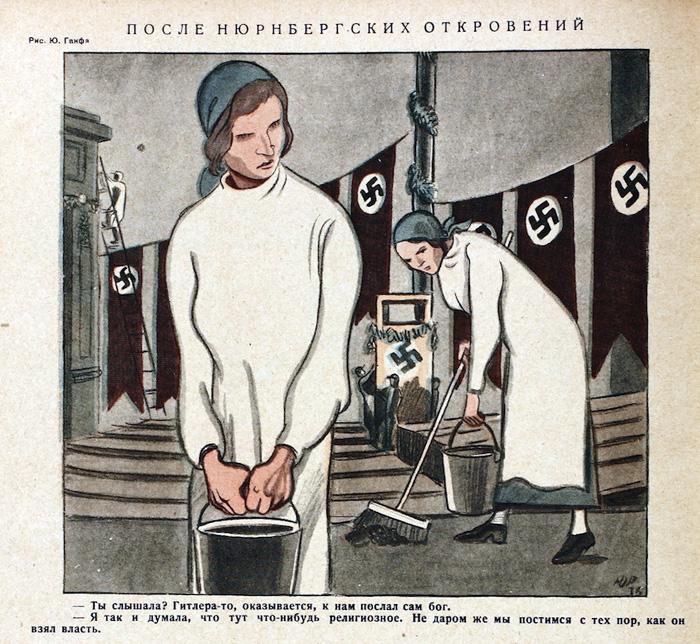 Religiya_1936_28_4