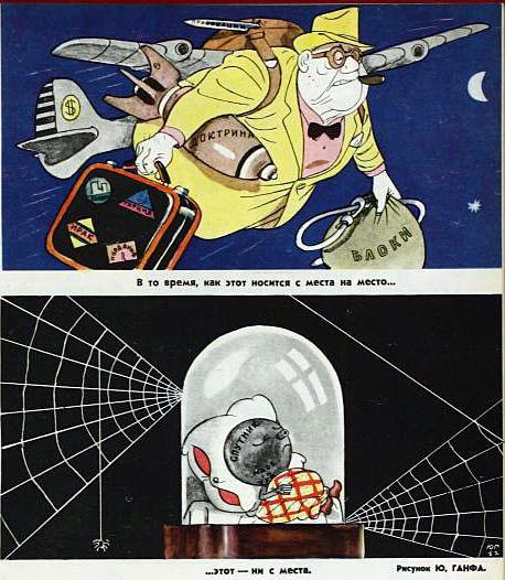1957-33#34-12_AmSputnik