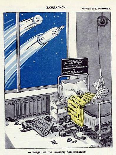 1957-34#35-08_Sputnik