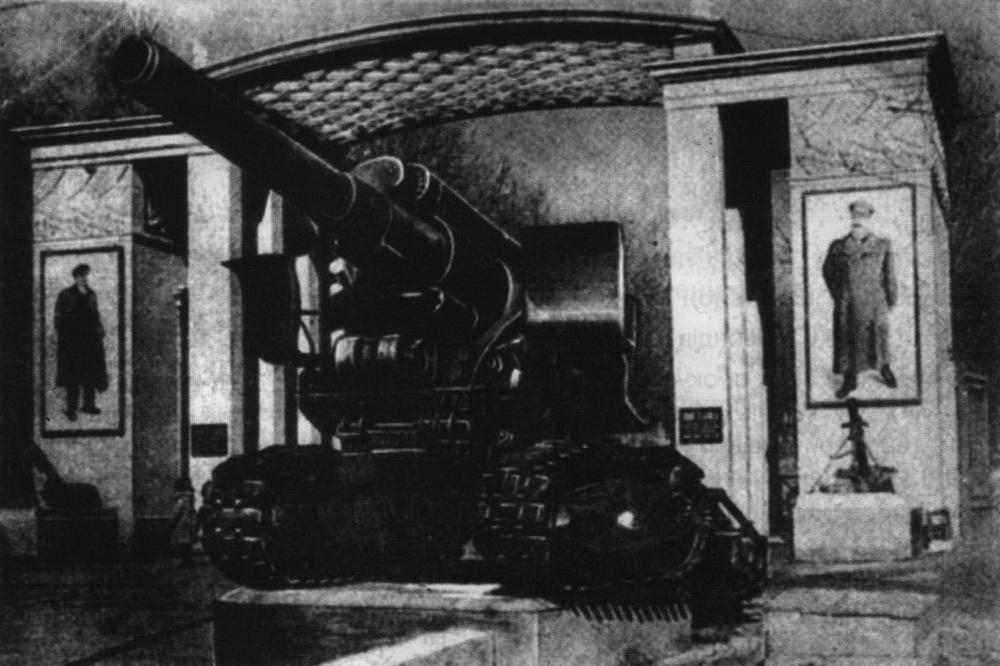 Выставка образцов трофейного вооружения в Киеве, 1945-1947 гг..