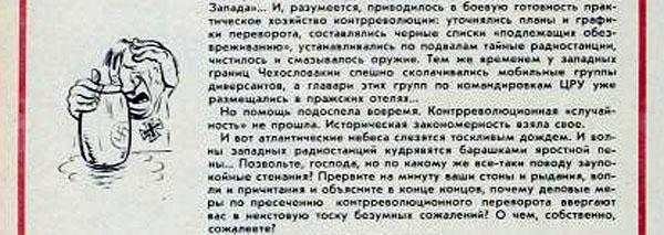 1968-27#28-01
