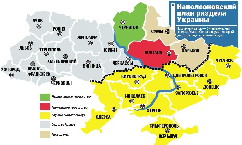 украина-карта