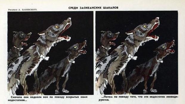 1957-09#10-11_Kult