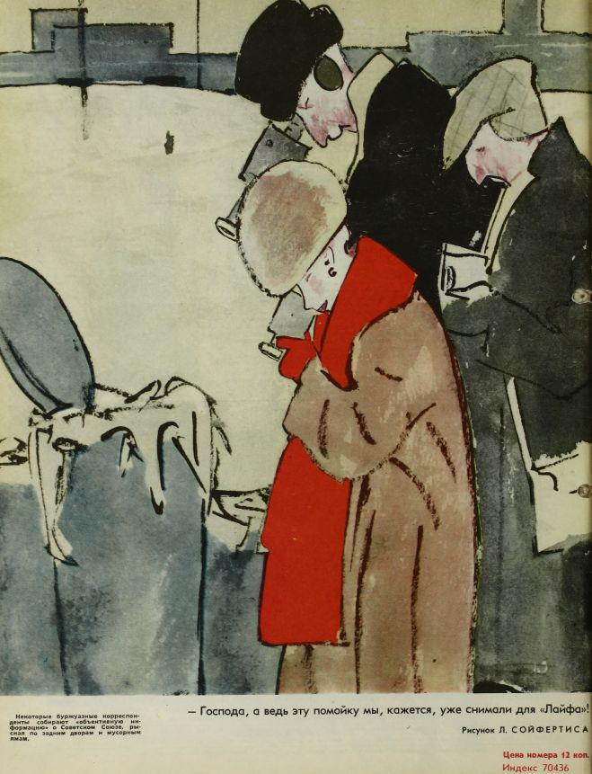 1963-06#7-15