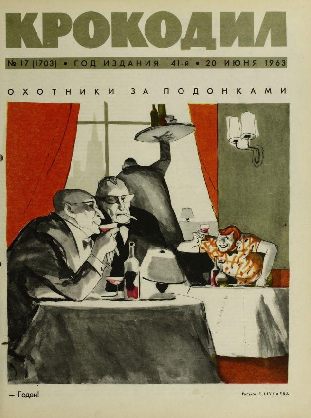 1963-16#17-00
