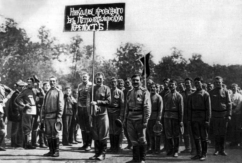 Демонстрация_солдат_1917