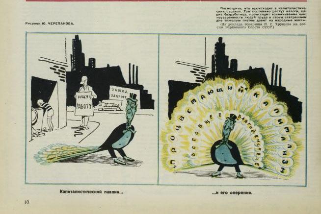 1960-12#14-09_Pavlin