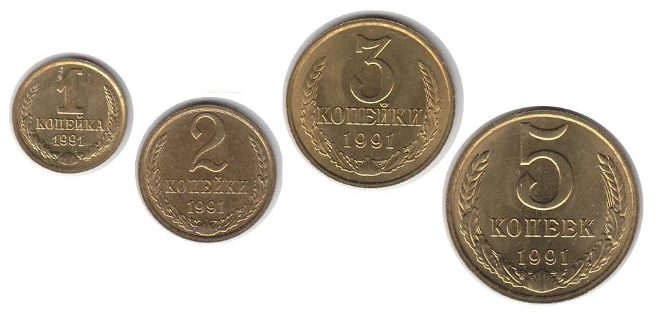 Сплав монет альбомы стран для монет