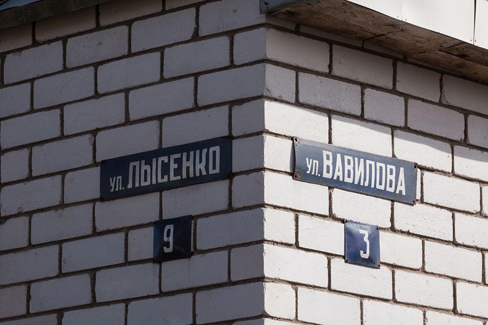 фото © Михаил Закашански Могилев, Белоруссия