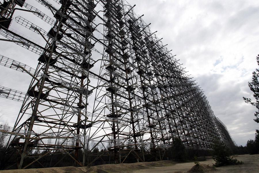 Чернобыль. Дуга