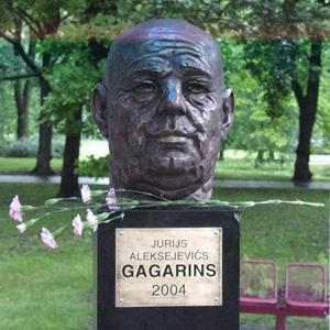 Юриус Гагаринс