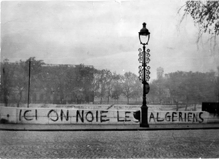 Парижский погром