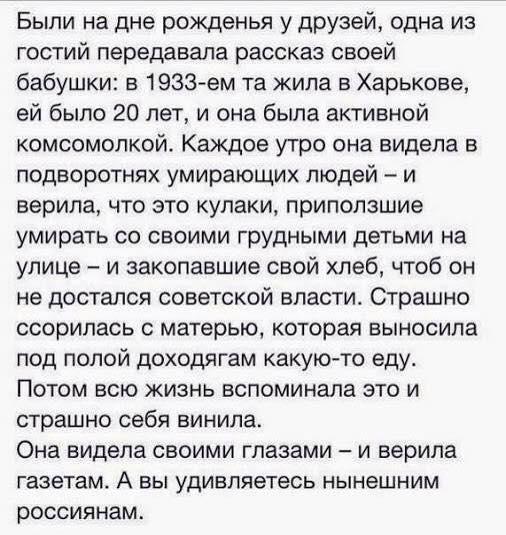 Задержан убийца бойца Приходько. Операция длилась три месяца - глава киевской полиции Крищенко - Цензор.НЕТ 7675