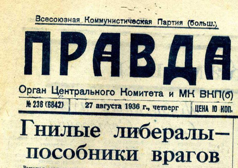 Глава Следкома РФ Бастрыкин предлагает цензурировать Интернет по примеру Китая - Цензор.НЕТ 5321