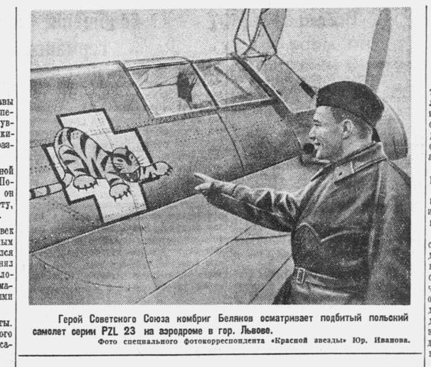Как советская пресса в 1939 году описывала и поддерживала вторжение Германии и СССР в Польшу 7263107_original