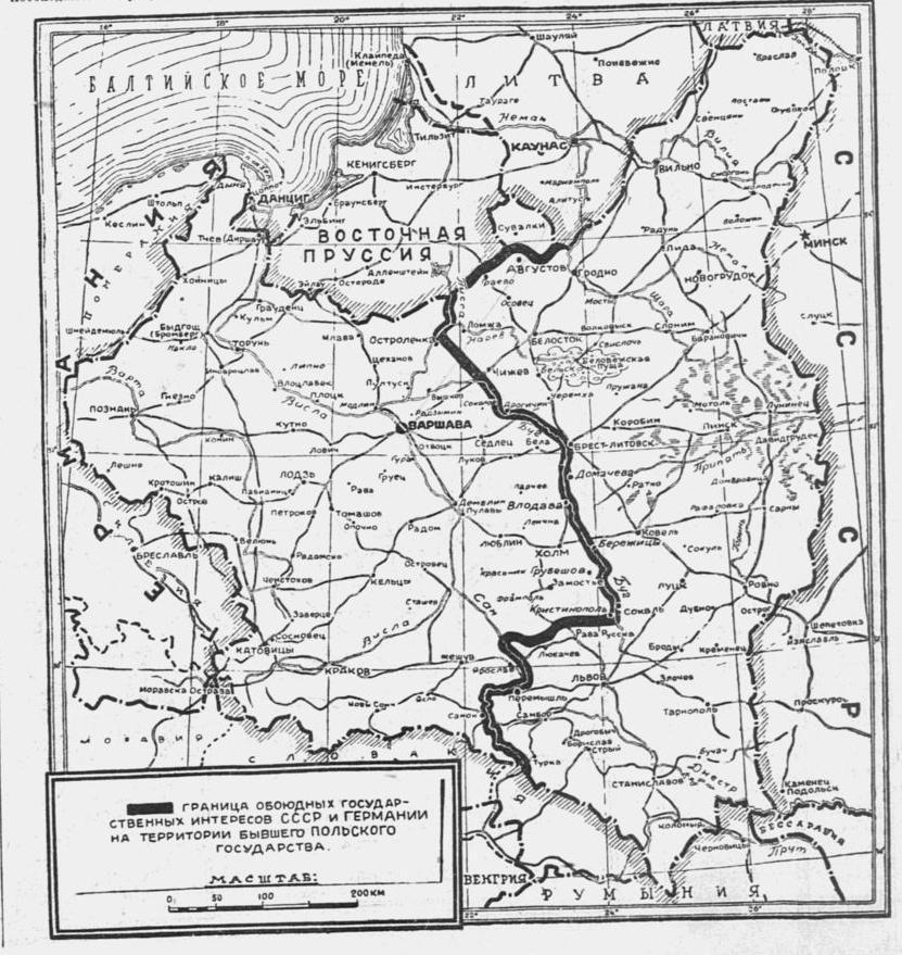 Как советская пресса в 1939 году описывала и поддерживала вторжение Германии и СССР в Польшу 7263987_original