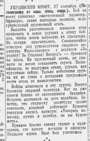 Как советская пресса в 1939 году описывала и поддерживала вторжение Германии и СССР в Польшу 7264453_original