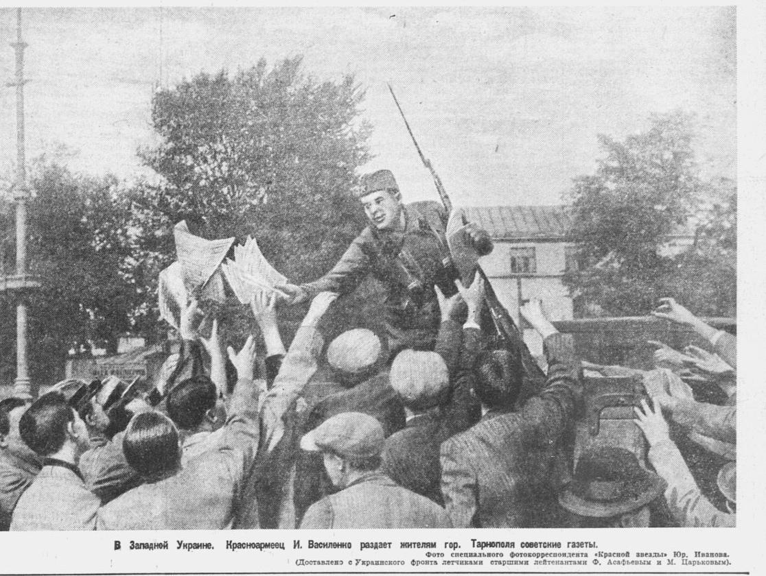 Как советская пресса в 1939 году описывала и поддерживала вторжение Германии и СССР в Польшу 7265469_original
