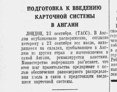 Как советская пресса в 1939 году описывала и поддерживала вторжение Германии и СССР в Польшу 7265555_original