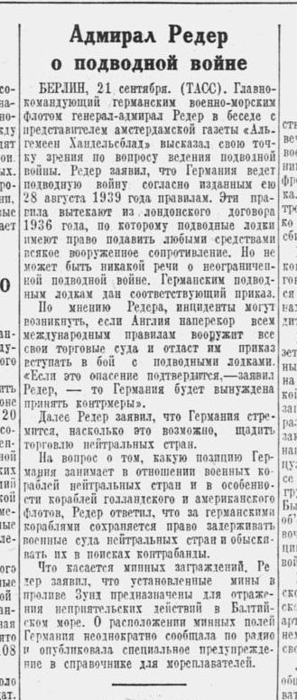Как советская пресса в 1939 году описывала и поддерживала вторжение Германии и СССР в Польшу 7267610_original