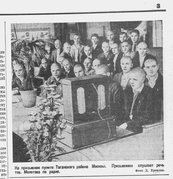 Как советская пресса в 1939 году описывала и поддерживала вторжение Германии и СССР в Польшу 7271322_original
