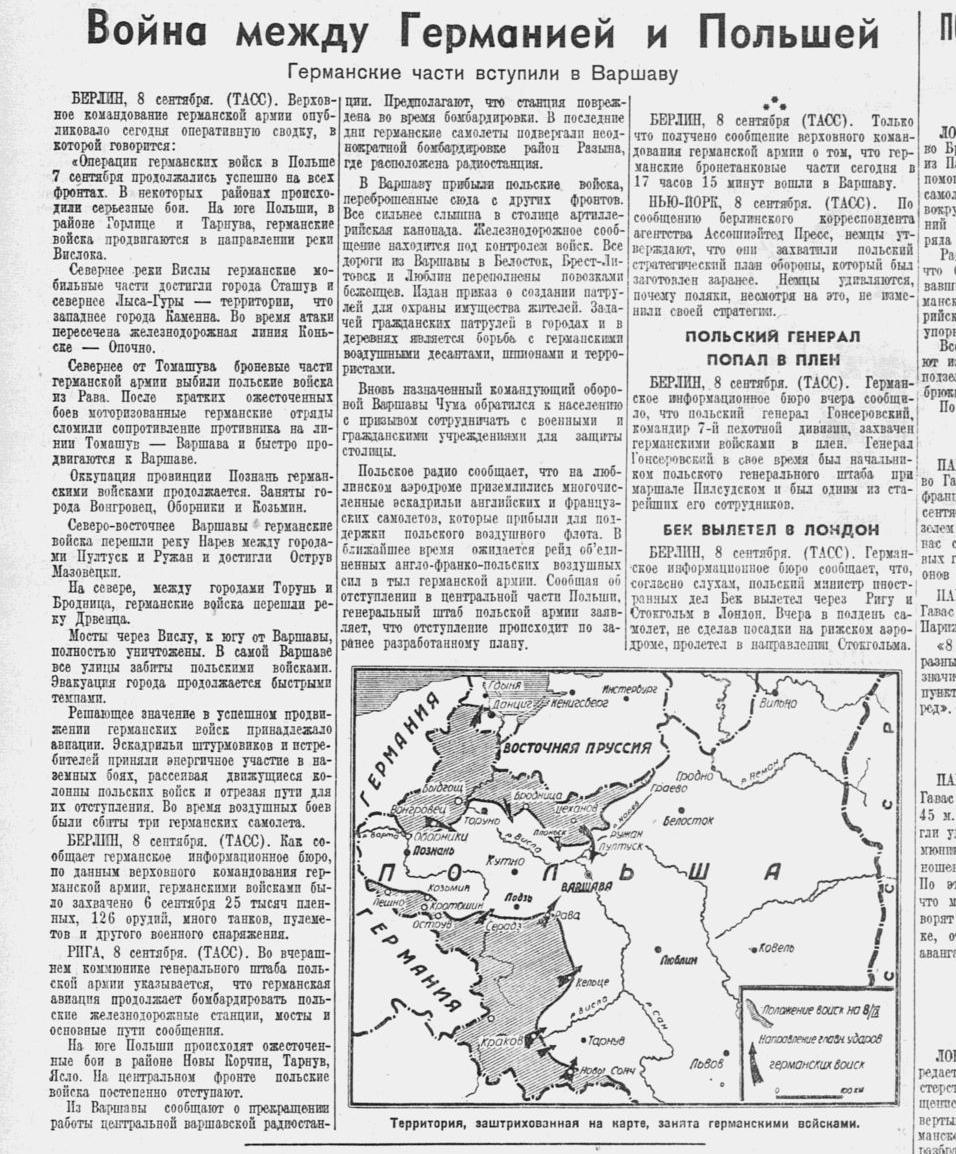 Как советская пресса в 1939 году описывала и поддерживала вторжение Германии и СССР в Польшу 7273886_original