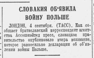 Как советская пресса в 1939 году описывала и поддерживала вторжение Германии и СССР в Польшу 7274242_original