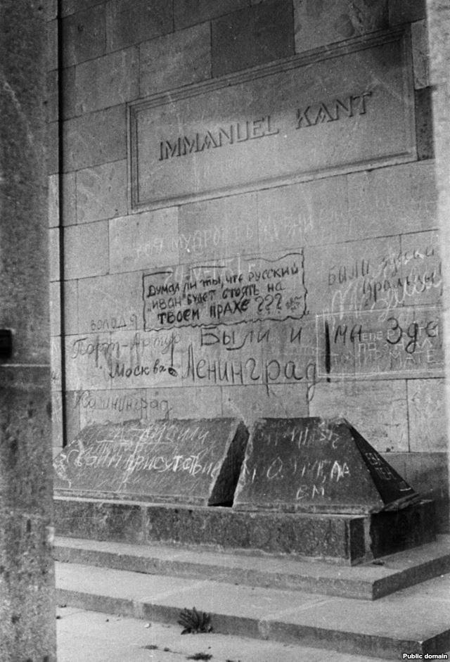 Кант звездное небо надгробие Эконом памятник Арка с резным профилем Сальск