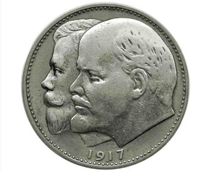 юбилейные год и рубль