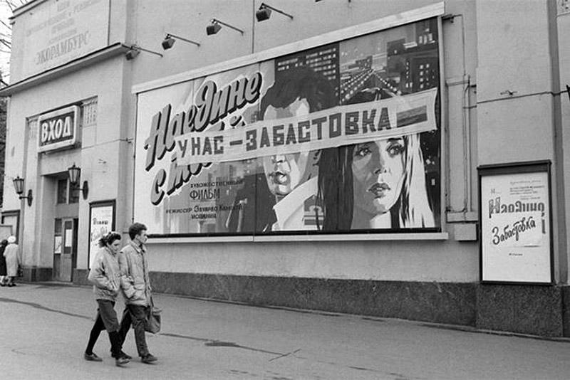 Фотографии из прошлого, которые стоит увидеть 55