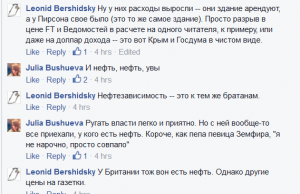 bershidsky.png