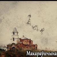 20120819_163659_