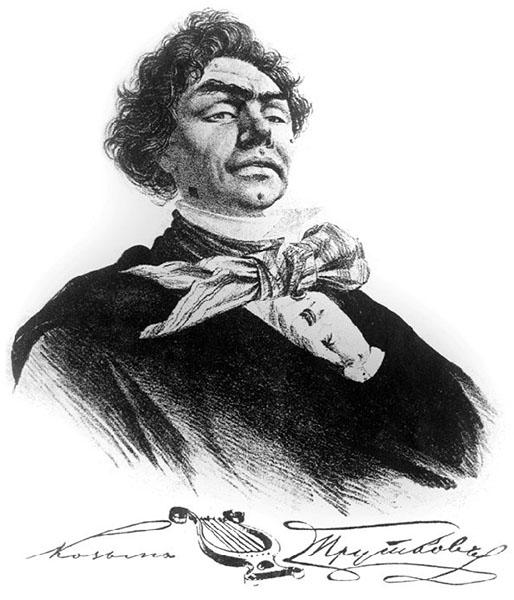 Жемчужников Л.М. Портрет К.П. Пруткова. 1853.