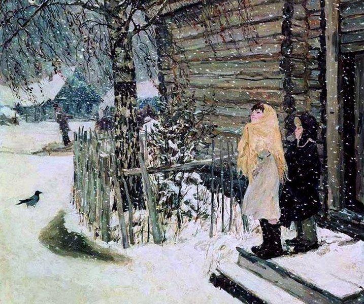 Пластов А.А. Первый снег. 1946. Холст, масло. 146×113 см. Тверская областная картинная галерея, Тверь.