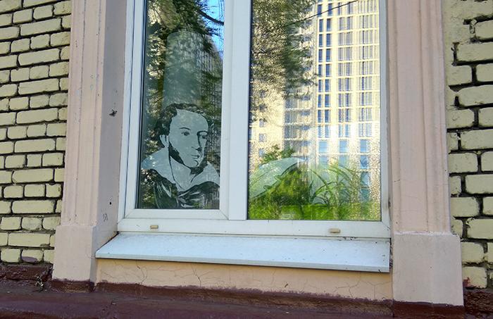 Пушкин — наше всё!  Сфотографировано 22-05-21 в окне первого этажа .