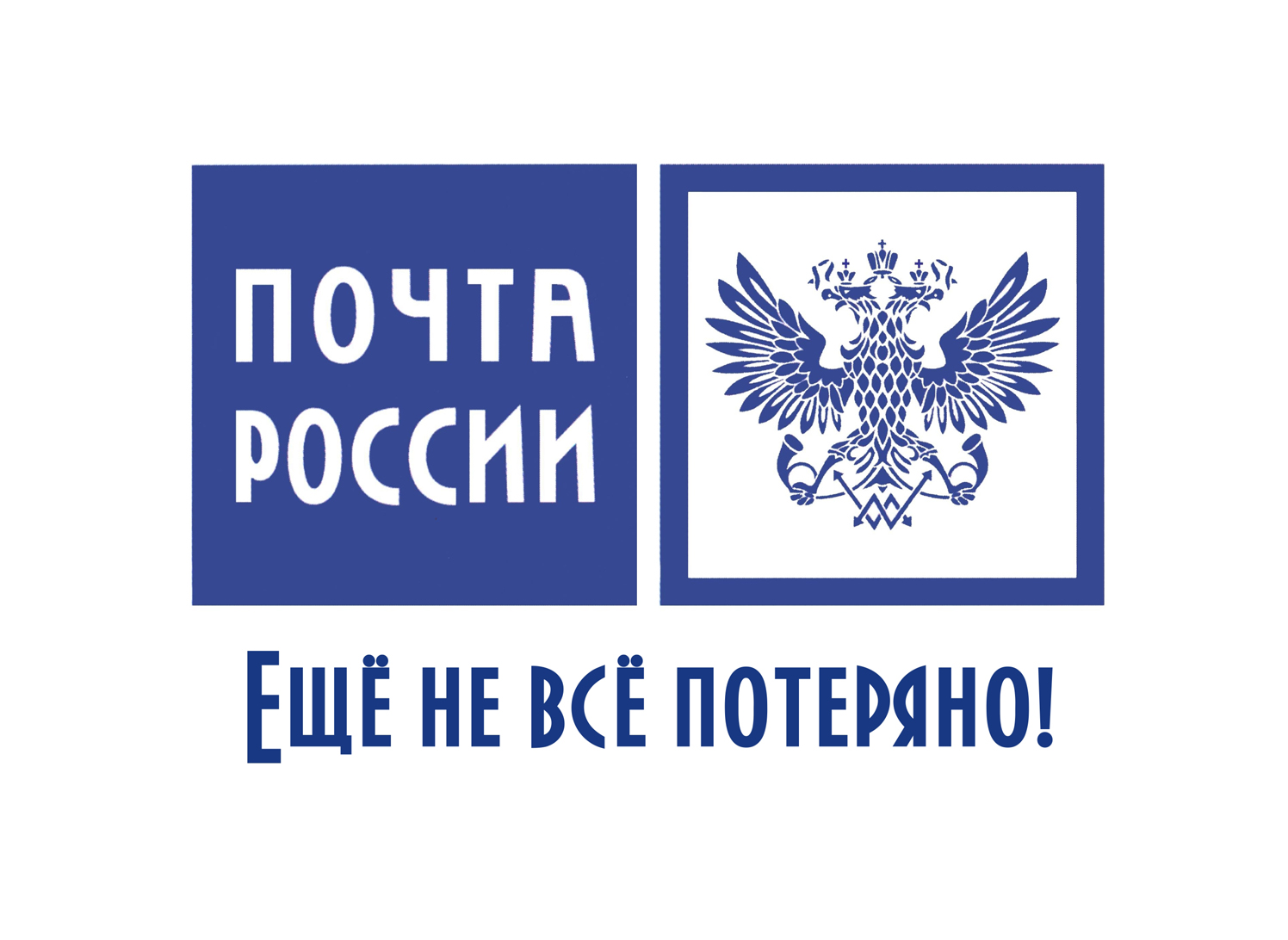 Почта россии обои для рабочего стола
