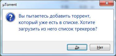 torrentjpg
