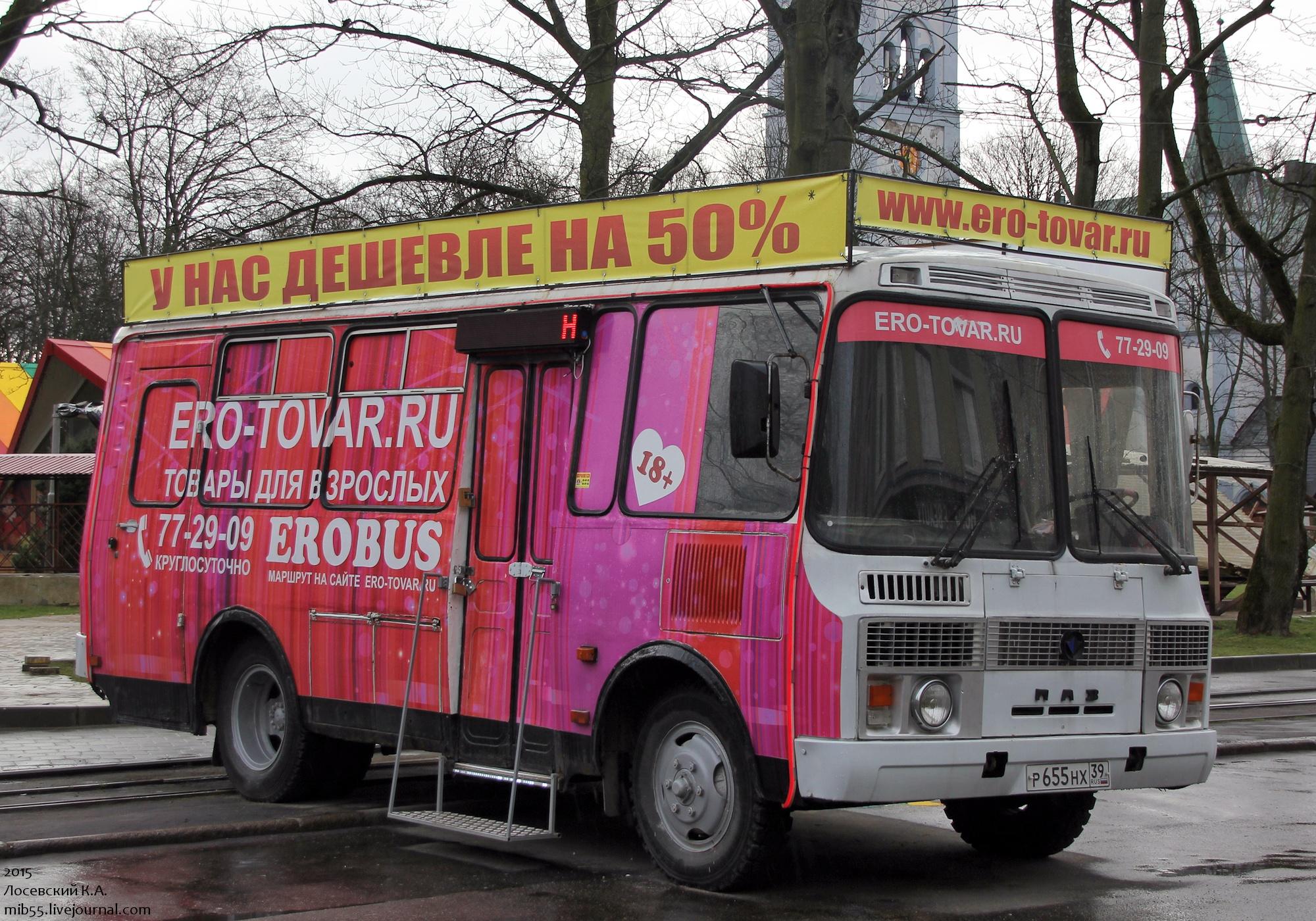 Секс в машинах и автобусах 6 фотография