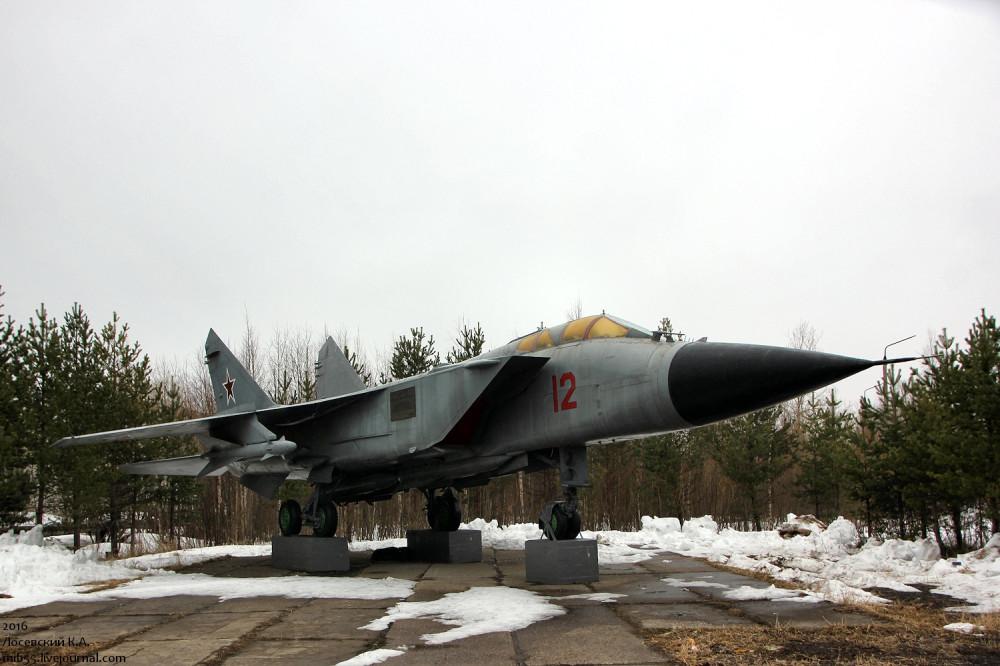 Истребитель-перехватчик МиГ-31 разбился в России