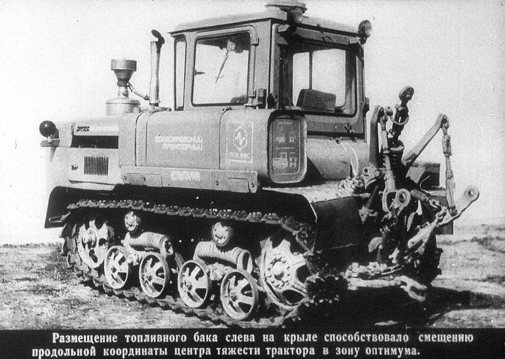 трактор волгарь картинки новом