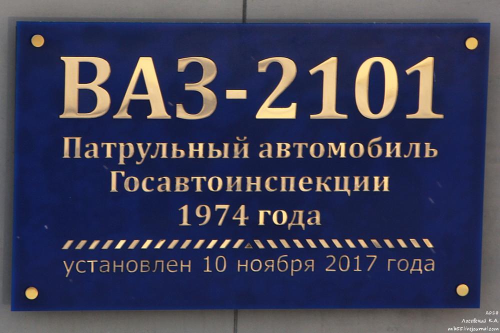 ВАЗ-21011 3.jpg