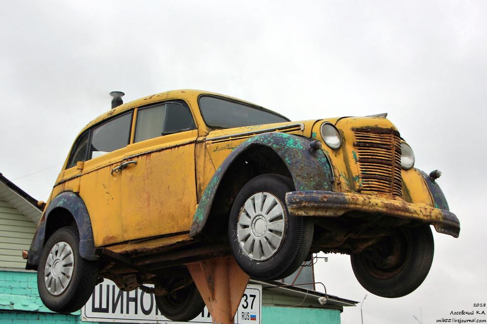 Москвич в Ивановской области мзма-азлк