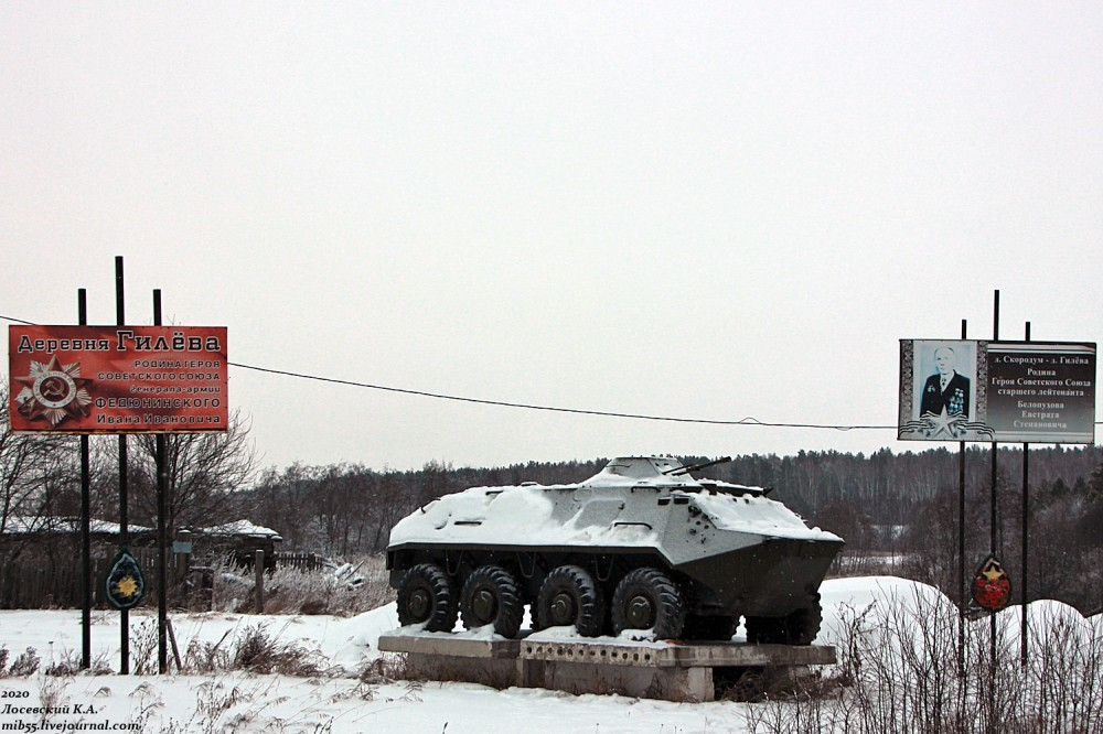 БТР-60ПБ 1.jpg