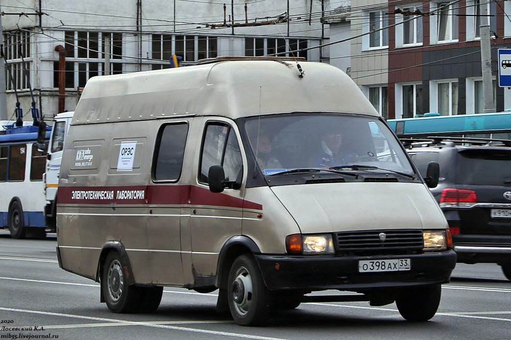 Владимирская электролаборатория спецтехника,газ