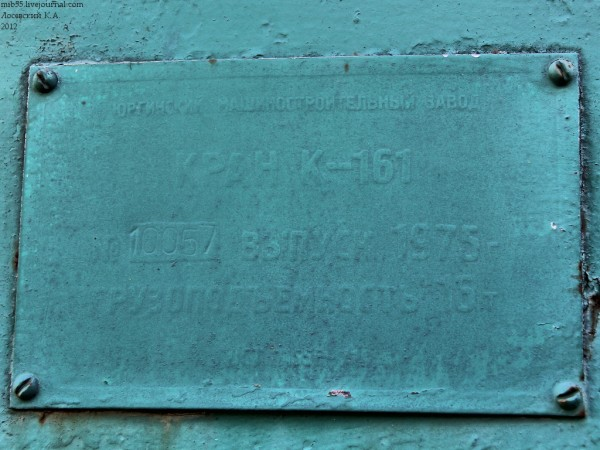 K-161_6425